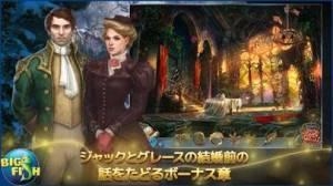 iPhone、iPadアプリ「リビング レジェンド:願いの呪縛 - アイテム探しミステリー (Full)」のスクリーンショット 4枚目