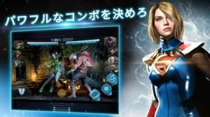 iPhone、iPadアプリ「Injustice 2」のスクリーンショット 5枚目
