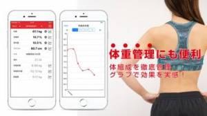 iPhone、iPadアプリ「最強の筋トレ管理アプリ-筋トレMemo」のスクリーンショット 5枚目