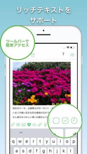 iPhone、iPadアプリ「Qisa」のスクリーンショット 2枚目