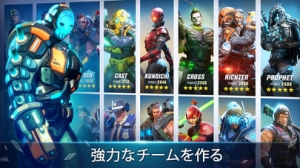 iPhone、iPadアプリ「Hero Hunters」のスクリーンショット 2枚目