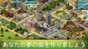 iPhone、iPadアプリ「パラダイス・シティアイランド・シム」のスクリーンショット 2枚目