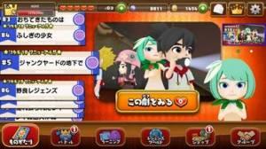iPhone、iPadアプリ「英語発音ゲーム-マグナとふしぎの少女」のスクリーンショット 2枚目