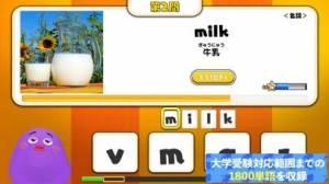 iPhone、iPadアプリ「英語発音ゲーム-マグナとふしぎの少女」のスクリーンショット 4枚目