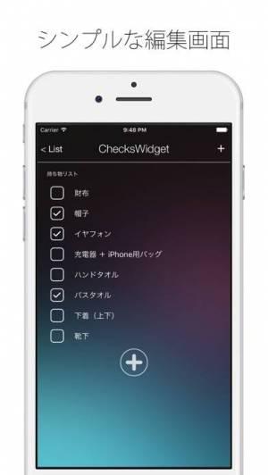 iPhone、iPadアプリ「ChecksWidget (チェックスウィジェット)」のスクリーンショット 3枚目