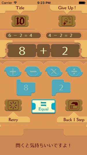iPhone、iPadアプリ「Make10!」のスクリーンショット 5枚目