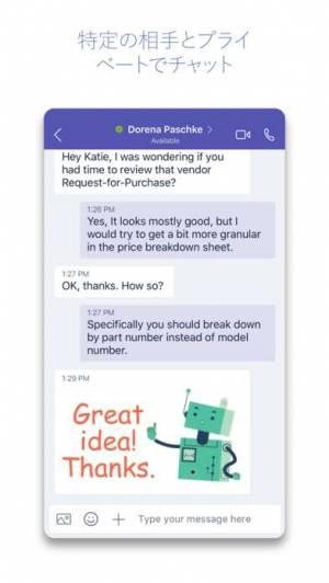 iPhone、iPadアプリ「Microsoft Teams」のスクリーンショット 3枚目