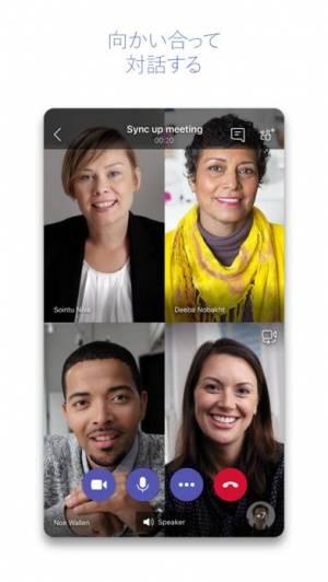 iPhone、iPadアプリ「Microsoft Teams」のスクリーンショット 2枚目