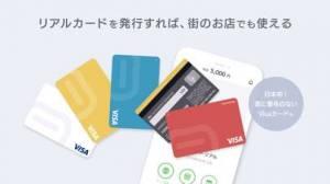 iPhone、iPadアプリ「バンドルカード:誰でも作れるVisaプリペイドカードアプリ」のスクリーンショット 5枚目