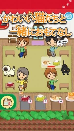 iPhone、iPadアプリ「本日開店猫カフェレストラン」のスクリーンショット 4枚目
