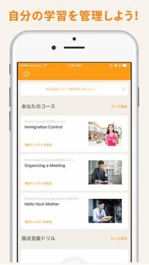 iPhone、iPadアプリ「TerraTalk」のスクリーンショット 5枚目