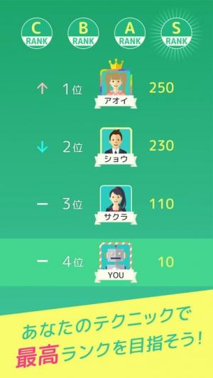 iPhone、iPadアプリ「ハマる!七並べ - 対戦できる人気トランプゲーム」のスクリーンショット 5枚目