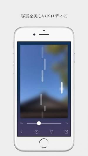 iPhone、iPadアプリ「Melodist 癒し系のメロディー」のスクリーンショット 2枚目