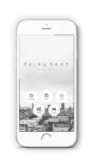 iPhone、iPadアプリ「デイジービート」のスクリーンショット 1枚目