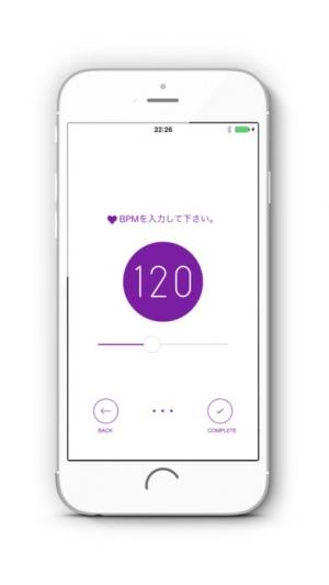 iPhone、iPadアプリ「デイジービート」のスクリーンショット 4枚目