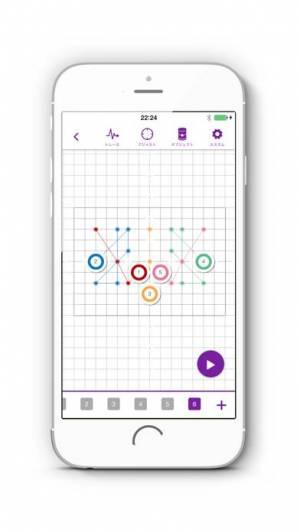 iPhone、iPadアプリ「デイジービート」のスクリーンショット 2枚目
