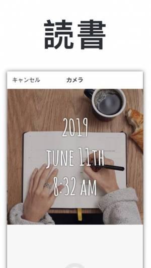 iPhone、iPadアプリ「タイムスタンプカメラ - 写真撮影カメラ」のスクリーンショット 2枚目