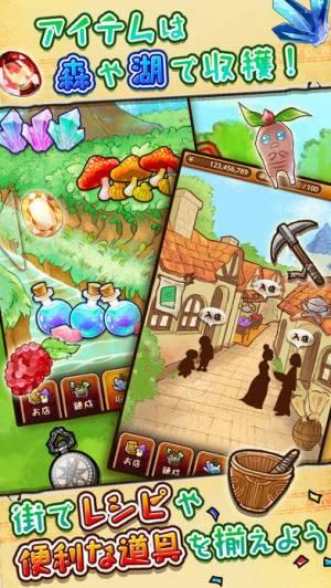 iPhone、iPadアプリ「不思議雑貨店ローズ ~ほのぼの再建記~」のスクリーンショット 3枚目