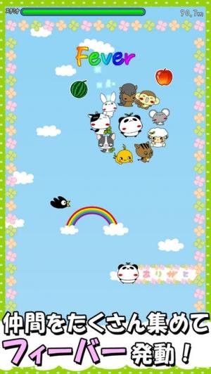 iPhone、iPadアプリ「パンダのたぷたぷ そらのたび」のスクリーンショット 3枚目