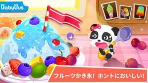 iPhone、iPadアプリ「かき氷アイスクリーム屋さん-BabyBus お店屋さんごっこ」のスクリーンショット 1枚目