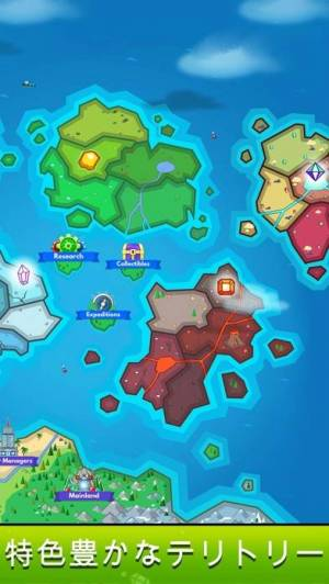 iPhone、iPadアプリ「ざくざくキング:採掘王国 (Idle Miner T.)」のスクリーンショット 5枚目