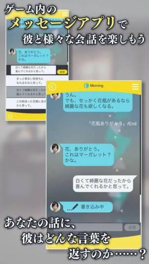 iPhone、iPadアプリ「囚われのパルマ」のスクリーンショット 4枚目