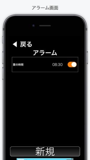 iPhone、iPadアプリ「視力の弱い方、シニア向け 簡単スマホ 『楽ちん』」のスクリーンショット 4枚目