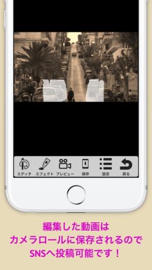 iPhone、iPadアプリ「DailyCinema」のスクリーンショット 4枚目