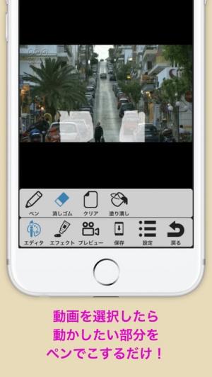 iPhone、iPadアプリ「DailyCinema」のスクリーンショット 2枚目