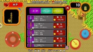 iPhone、iPadアプリ「社畜勇者!ブラックギルド 〜みんなで遊べるアクションRPG〜」のスクリーンショット 3枚目