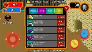 iPhone、iPadアプリ「社畜勇者!ブラックギルド 〜みんなで遊べるアクションRPG〜」のスクリーンショット 4枚目