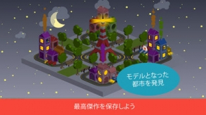 iPhone、iPadアプリ「Pango Build City」のスクリーンショット 5枚目