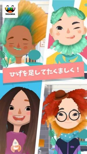 iPhone、iPadアプリ「Toca Hair Salon 3」のスクリーンショット 5枚目