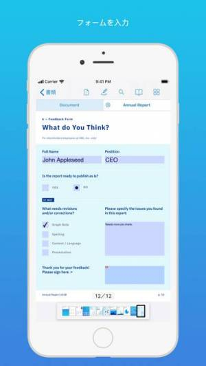 iPhone、iPadアプリ「PDF Viewer Pro by PSPDFKit」のスクリーンショット 3枚目
