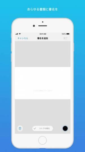 iPhone、iPadアプリ「PDF Viewer Pro by PSPDFKit」のスクリーンショット 4枚目
