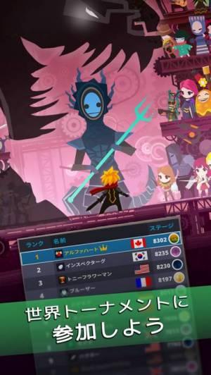 iPhone、iPadアプリ「Tap Titans 2: 伝説のヒーローズ&モンスターズ」のスクリーンショット 3枚目
