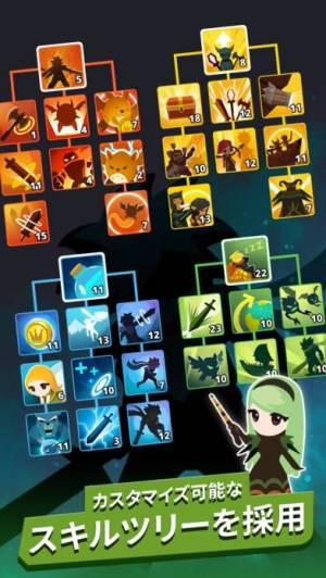 iPhone、iPadアプリ「タップ タイタン 2 (Tap Titans 2)」のスクリーンショット 4枚目