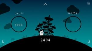 iPhone、iPadアプリ「ひとりぼっち惑星」のスクリーンショット 2枚目