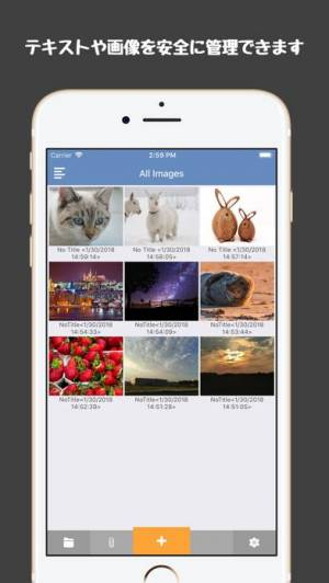iPhone、iPadアプリ「らくコピ  プラス」のスクリーンショット 2枚目