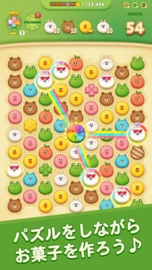 iPhone、iPadアプリ「LINE POPショコラ」のスクリーンショット 1枚目