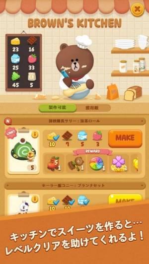 iPhone、iPadアプリ「LINE POPショコラ」のスクリーンショット 2枚目
