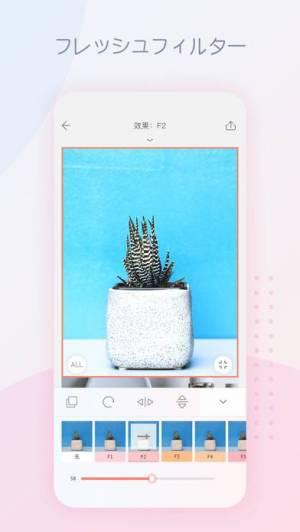 iPhone、iPadアプリ「April- Layouts Photo Collage」のスクリーンショット 3枚目