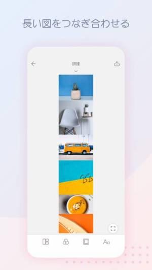 iPhone、iPadアプリ「April- Layouts Photo Collage」のスクリーンショット 5枚目