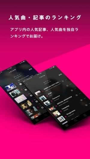 iPhone、iPadアプリ「TYPICA」のスクリーンショット 4枚目