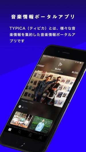 iPhone、iPadアプリ「TYPICA」のスクリーンショット 1枚目