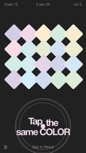 iPhone、iPadアプリ「r.color/色のプロ向け色彩感覚ゲーム」のスクリーンショット 2枚目