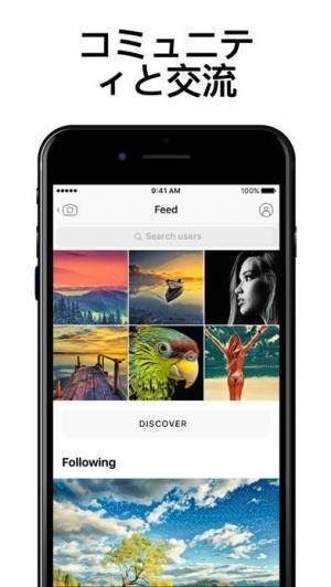 iPhone、iPadアプリ「Prisma 写真編集者」のスクリーンショット 5枚目
