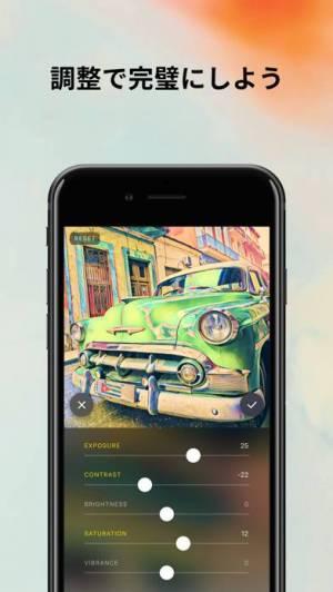 iPhone、iPadアプリ「Prisma 写真編集者」のスクリーンショット 4枚目