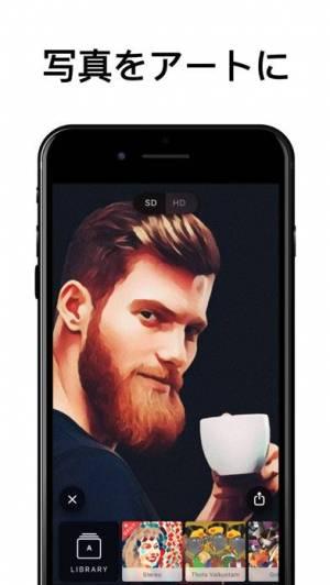 iPhone、iPadアプリ「Prisma 写真編集者」のスクリーンショット 1枚目
