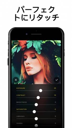 iPhone、iPadアプリ「Prisma 写真編集者」のスクリーンショット 3枚目
